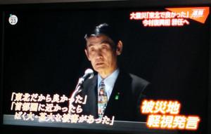 Imamura